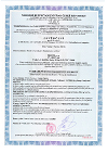 NÁRODNÍ ÚŘAD PRO KYBERNETICKOU A INFORMAČNÍ BEZPEČNOST Certificate